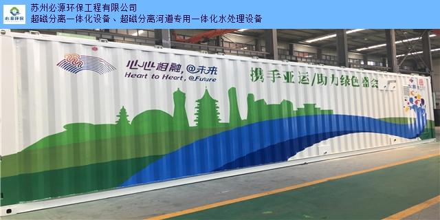 吉林知名工业废水治理 诚信经营 苏州必源环保工程供应
