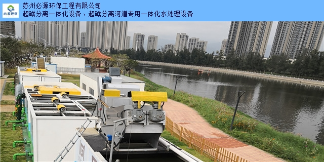 浙江性能**黑臭河道治理设备生产 服务为先 苏州必源**工程供应