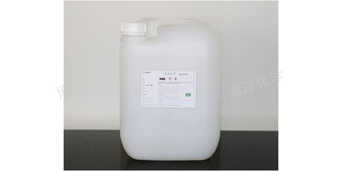 丽水半导体无水乙醇按需定制