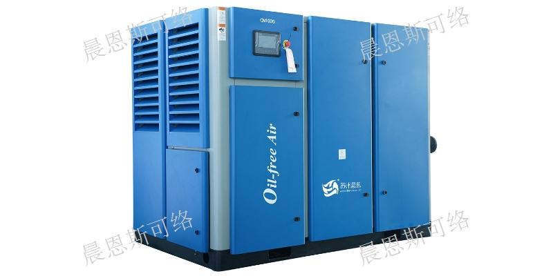 福州小型离心空压机销售厂家 苏州晨恩斯可络压缩机供应