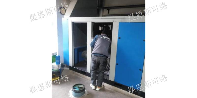 嘉兴食品离心空压机厂商 苏州晨恩斯可络压缩机供应