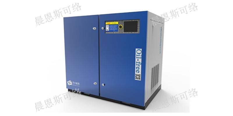 金华新能源空压机厂家 苏州晨恩斯可络压缩机供应