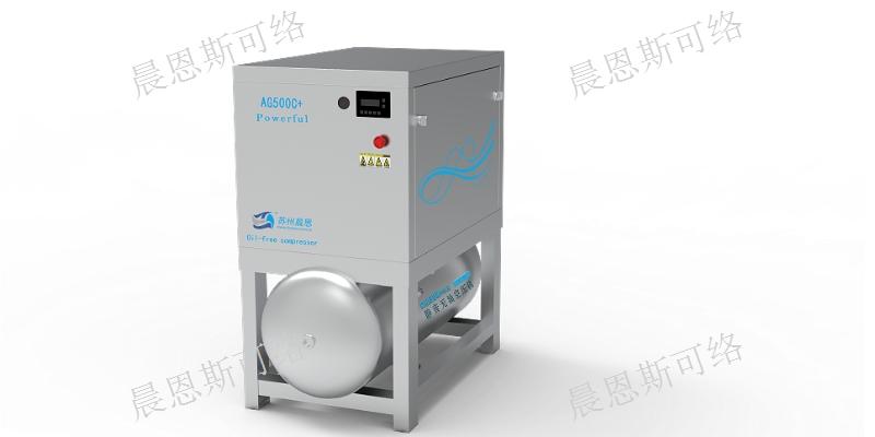 深圳小型新能源空压机销售厂家 苏州晨恩斯可络压缩机供应