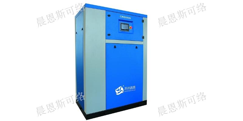 杭州静音新能源空压机哪家好 苏州晨恩斯可络压缩机供应