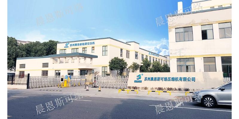 泉州**新能源空压机销售厂家 苏州晨恩斯可络压缩机供应