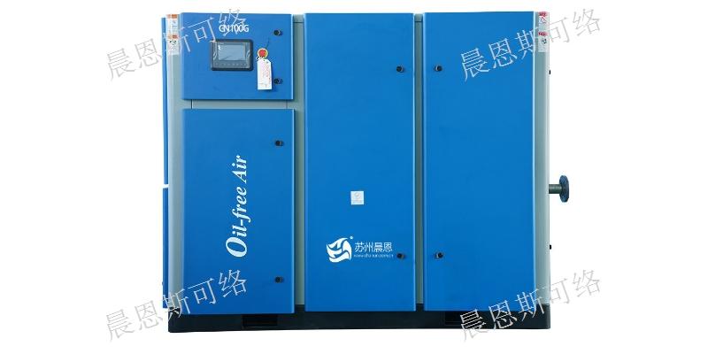 广州低压新能源空压机维修 苏州晨恩斯可络压缩机供应