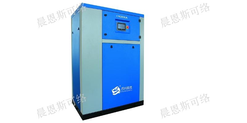 工业新能源空压机 苏州晨恩斯可络压缩机供应