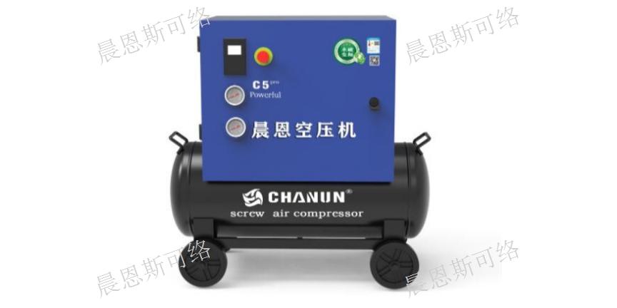 深圳高端永磁变频空压机厂家 苏州晨恩斯可络压缩机供应