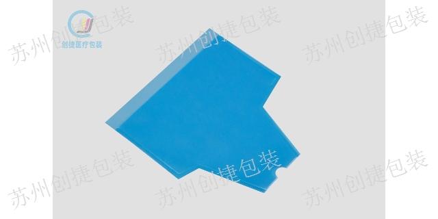 山東醫療級tpu包裝設計素材 誠信服務「蘇州創捷包裝印刷供應」