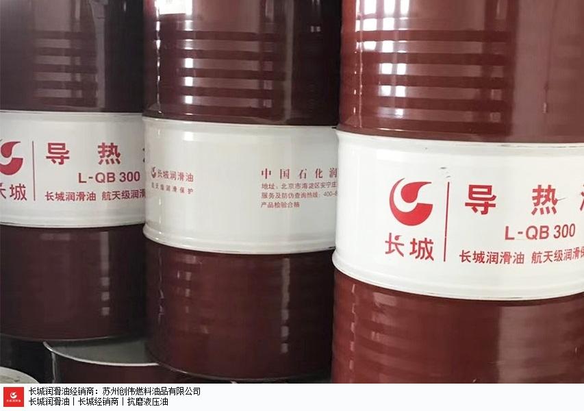 南通長城潤滑油生產供應