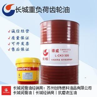 上海長城潤滑油代理品牌
