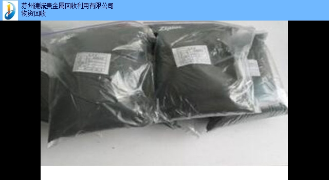 云南硝酸钯现价 服务至上 苏州德诚贵金属回收利用供应