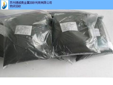 吉林专业硝酸钯高价回收 服务至上 苏州德诚贵金属回收利用供应