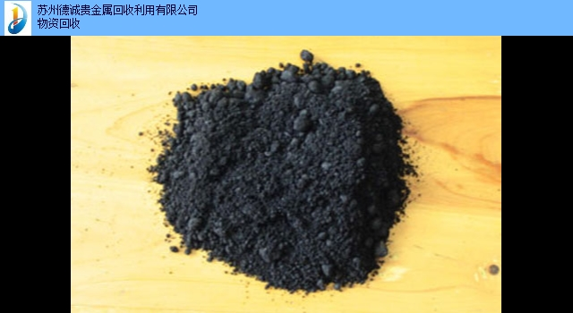 安徽专业硝酸钯回收 诚信经营 苏州德诚贵金属回收利用供应