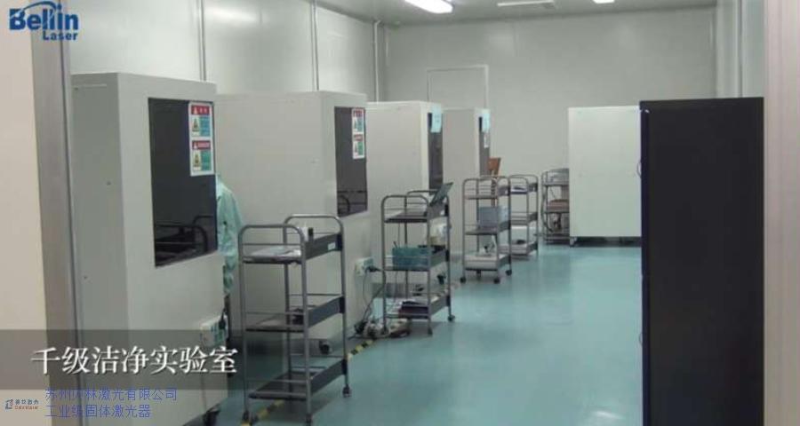 福建全新绿光激光器 苏州德龙激光供应