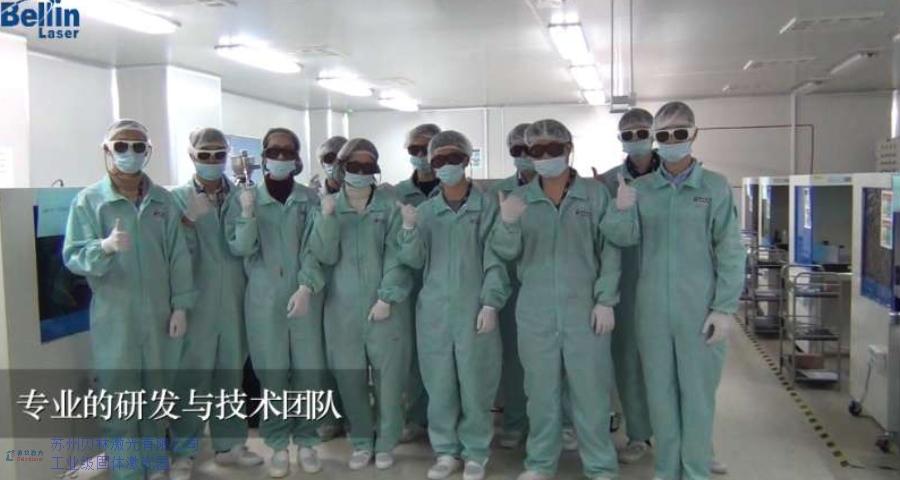 陕西绿光激光器品牌企业 苏州德龙激光供应