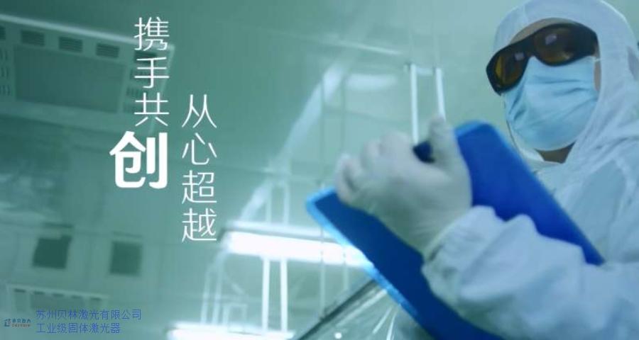 徐州好绿光激光器 苏州德龙激光供应