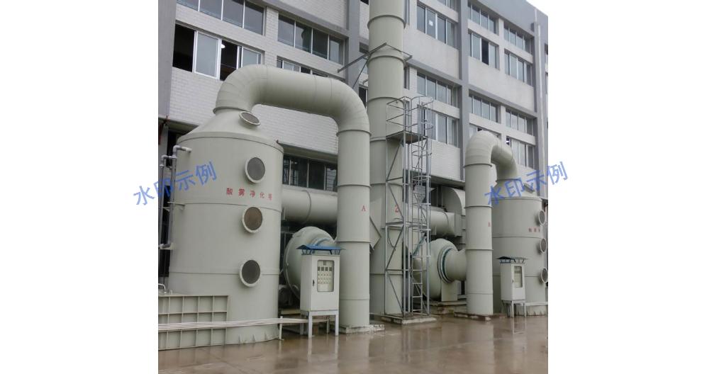 绍兴玻璃钢喷淋塔哪家专业 苏州东睿节能环保科技供应