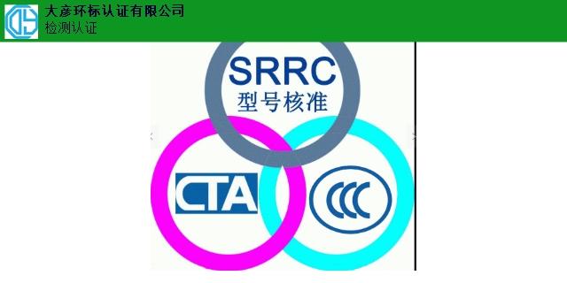 清远服务好SRRC价格,SRRC