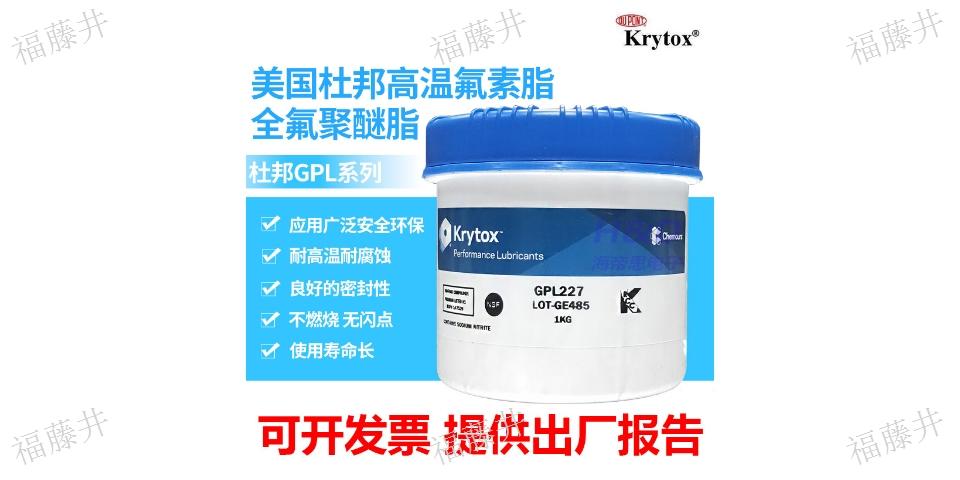 杭州工業機器人油脂包「蘇州福藤井電子科技供應」