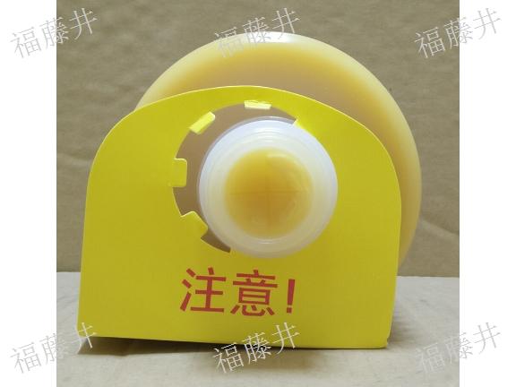 新型真空泵油生产厂家 苏州福藤井电子科技供应