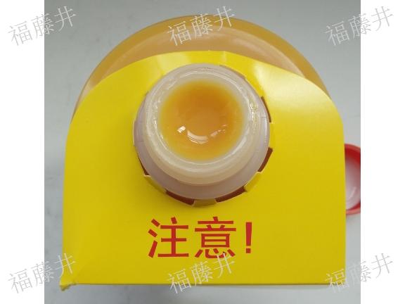 昆山国产干性皮膜油 抱诚守真「苏州福藤井电子科技供应」