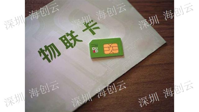 兰州儿童语音卡推荐 诚信互利「深圳市海创云科技供应」