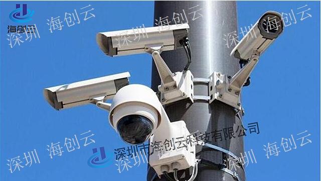 微型无线监控器摄像头坪山区 诚信互利「深圳市海创云科技供应」