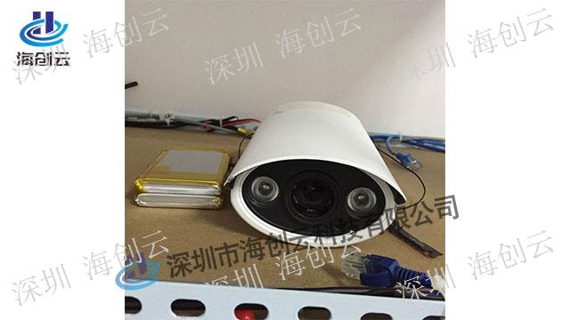 煙臺監控攝像頭廠家推薦 值得信賴「深圳市海創云科技供應」