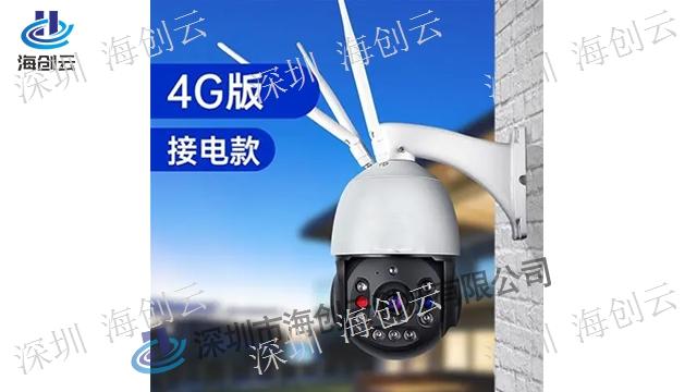 無線智能監控攝像頭龍崗區 歡迎咨詢「深圳市海創云科技供應」