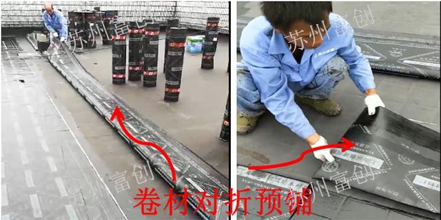 南通水性防水工程聯系方式 蘇州富創建筑裝飾工程供應