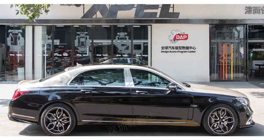 改色膜品牌有哪些 来电咨询「深圳市辉腾达汽车服务供应」