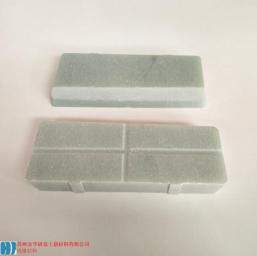 隔弧片EPGC202规格定制「苏州市华研富士新材料供应」