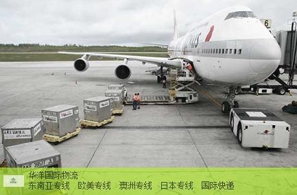 深圳国际物流UPS日本专线诚信合作 贴心服务「深圳市华洋铄馨供应」