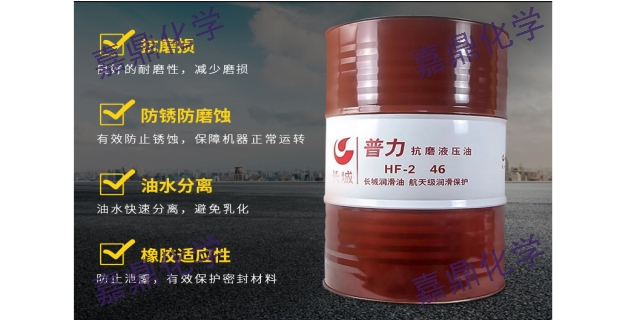 连云港46#抗磨液压油68号导轨油批发零售 来电咨询「苏州嘉鼎化学科技供应」