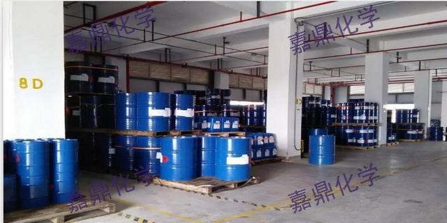 高純工業酒精公司 來電咨詢「蘇州嘉鼎化學科技供應」