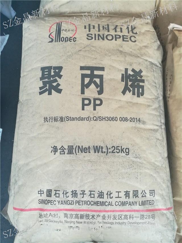 苏州金晶新材料有限公司