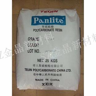 提供苏州PC/PBT改性塑料产品定制优选苏州金晶新材料供应