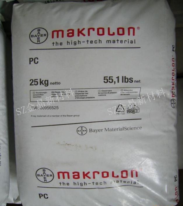销售宁波PC/PET改性塑料品牌原料排名苏州金晶新材料供应