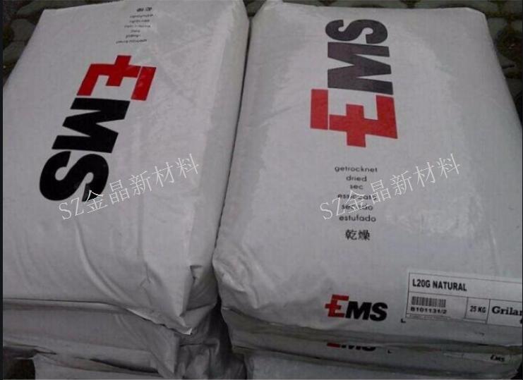 提供苏州PA12T材料改性塑料产品定制厂家苏州金晶新材料供应