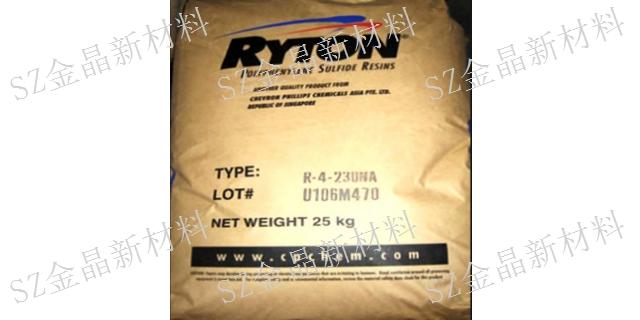 宁波PA12T特种工程塑料工厂 改性塑料「苏州金晶新材料供应」
