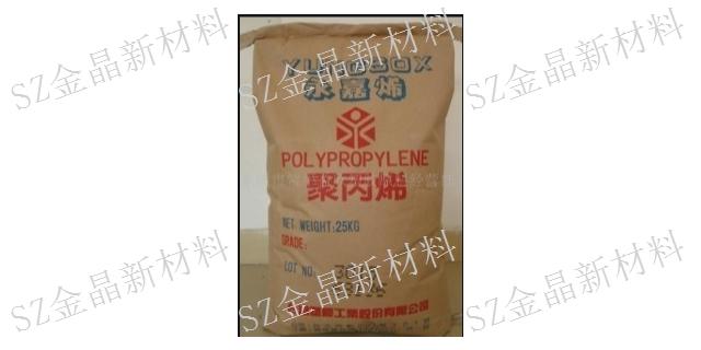 无锡PA4T系列改性塑料品牌原料 改性塑料「苏州金晶新材料供应」