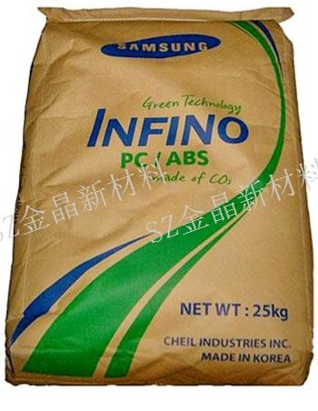 提供浙江PC/PBT改性塑料产品定制报价苏州金晶新材料供应