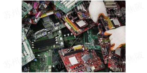 电子回收公司「苏州焦陂再生资源供应」