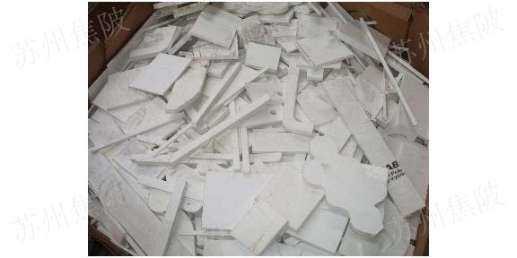 相城区求购再生塑料