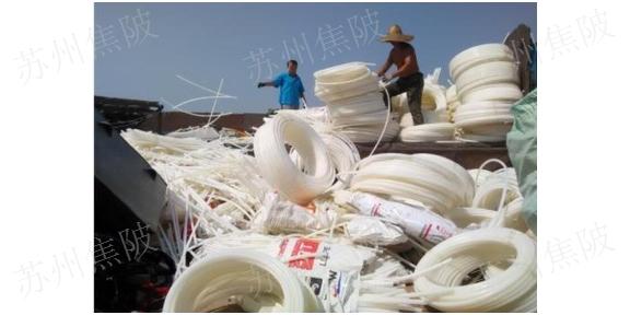 上海pvc塑料回收,塑料回收