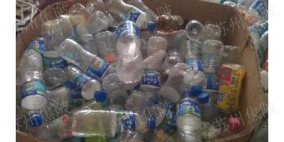 昆山医用塑料回收「苏州焦陂再生资源供应」