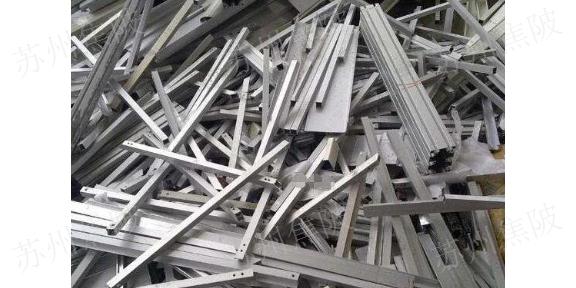姑蘇區再生金屬回收「蘇州焦陂再生資源供應」