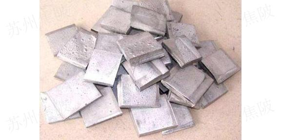 松江區高價金屬回收「蘇州焦陂再生資源供應」