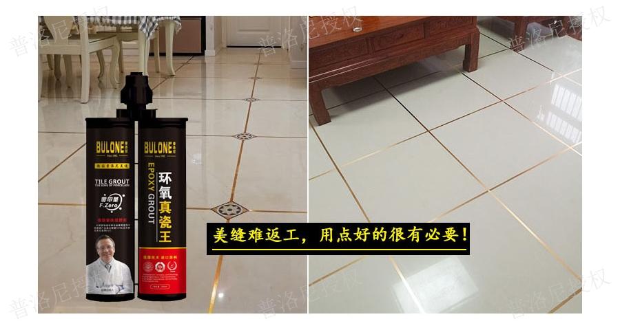 吉林正規美縫劑廠家供應「深圳江榕科技供應」
